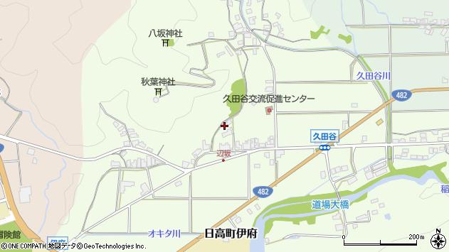 〒669-5345 兵庫県豊岡市日高町久田谷の地図