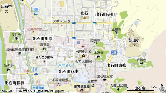 〒668-0223 兵庫県豊岡市出石町鉄砲の地図