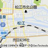 日本総合健康医療研究所