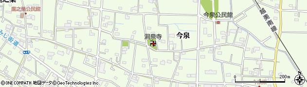 洞泉寺周辺の地図