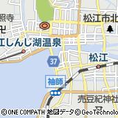 島根県松江市魚町49
