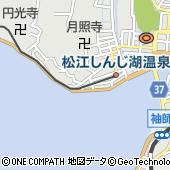 株式会社山陰合同銀行 研修所