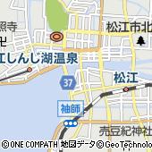 株式会社山陰合同銀行 松江個人ローンセンター