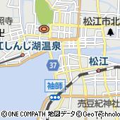 島根県松江市魚町10
