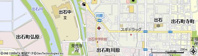 兵庫県豊岡市出石町川原周辺の地図
