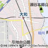 小田急電鉄株式会社 大和駐輪場