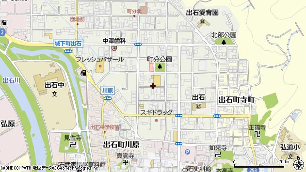 〒668-0221 兵庫県豊岡市出石町町分の地図