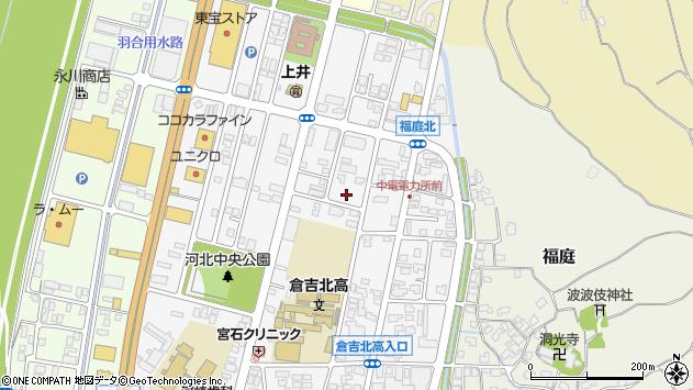 〒682-0018 鳥取県倉吉市福庭町の地図