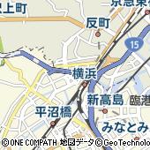 神奈川県横浜市西区北幸