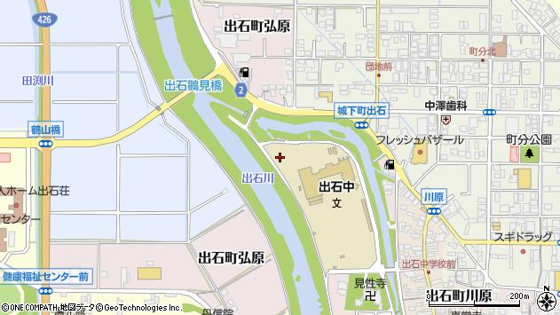 〒668-0238 兵庫県豊岡市出石町弘原の地図