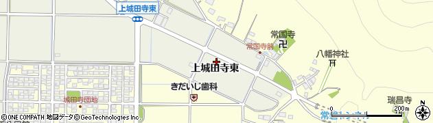 岐阜県岐阜市上城田寺(東)周辺の地図