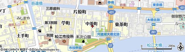 島根県松江市西茶町(中茶町)周辺の地図