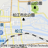島根県立産業交流会館(くにびきメッセ)
