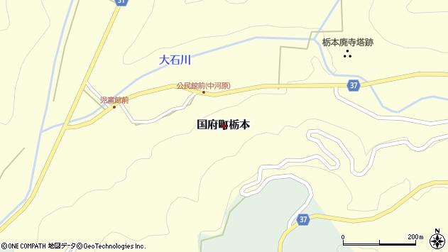 〒680-0206 鳥取県鳥取市国府町栃本の地図