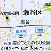 相模鉄道株式会社 瀬谷駅