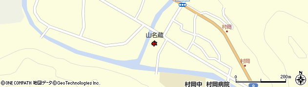 houun/山名史料館「山名蔵」周辺の地図