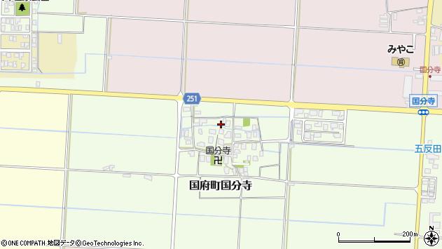 〒680-0155 鳥取県鳥取市国府町国分寺の地図