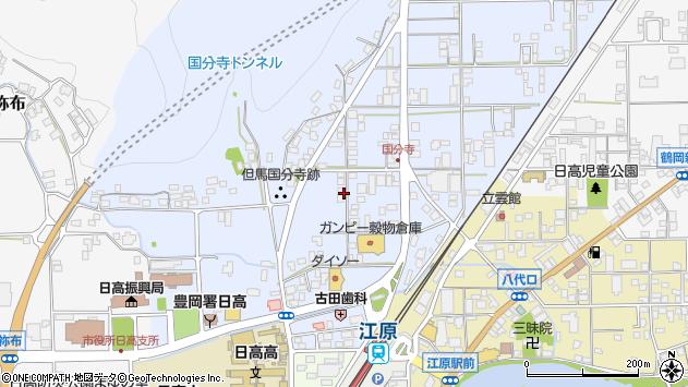 〒669-5341 兵庫県豊岡市日高町国分寺の地図