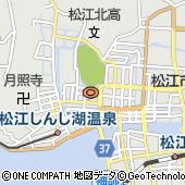 島根県庁記者室テレビ朝日