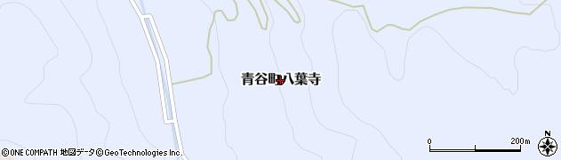 鳥取県鳥取市青谷町八葉寺周辺の地図