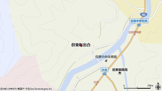 〒668-0311 兵庫県豊岡市但東町出合の地図