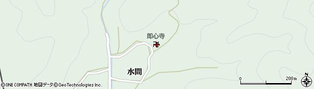 即心寺周辺の地図