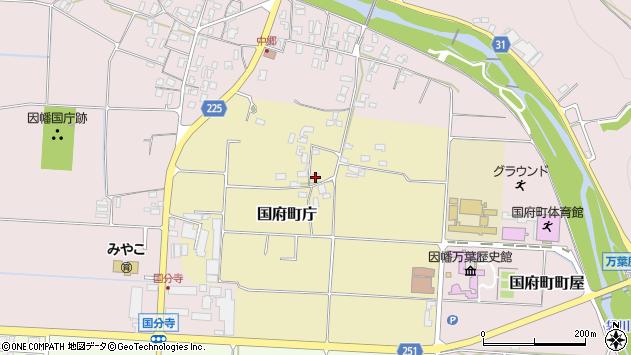 〒680-0152 鳥取県鳥取市国府町庁の地図