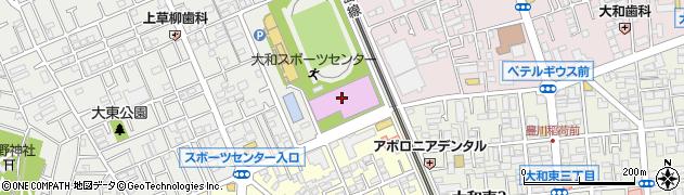 大和スポーツセンター周辺の地図