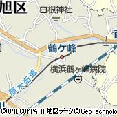 ゆうちょ銀行相模鉄道鶴ヶ峰駅出張所 ATM