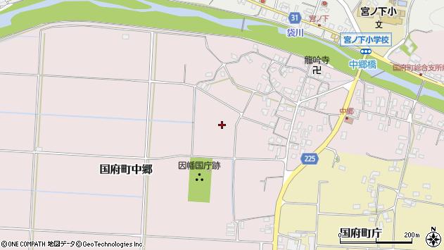 〒680-0156 鳥取県鳥取市国府町中郷の地図