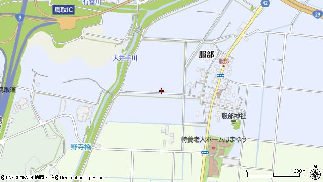 〒680-0923 鳥取県鳥取市服部の地図
