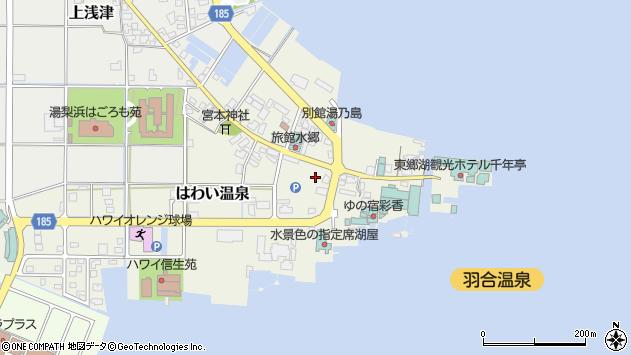 〒682-0715 鳥取県東伯郡湯梨浜町はわい温泉の地図