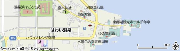 鳥取県湯梨浜町(東伯郡)はわい温泉周辺の地図