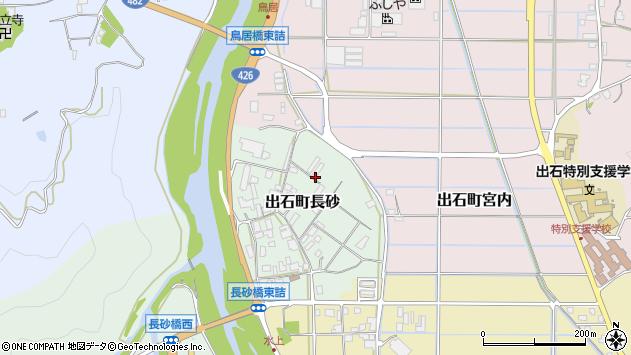 〒668-0275 兵庫県豊岡市出石町長砂の地図