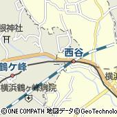 神奈川県横浜市保土ケ谷区西谷町1235-9
