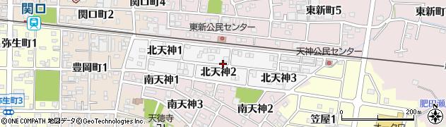 岐阜県関市北天神周辺の地図