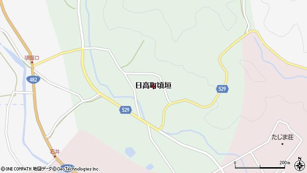 〒669-5366 兵庫県豊岡市日高町頃垣の地図