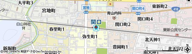 岐阜県関市周辺の地図