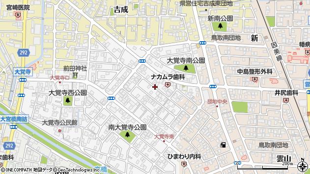 〒680-0863 鳥取県鳥取市大覚寺の地図