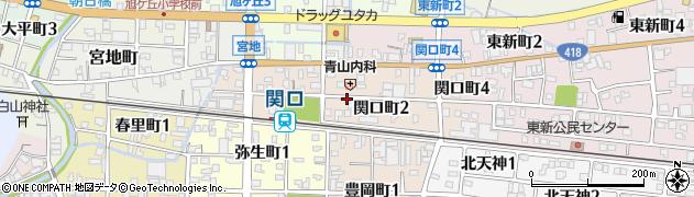 岐阜県関市関口町周辺の地図