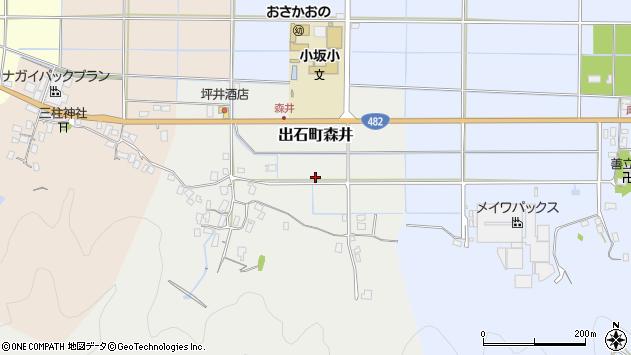 〒668-0276 兵庫県豊岡市出石町森井の地図