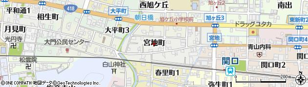 岐阜県関市宮地町周辺の地図