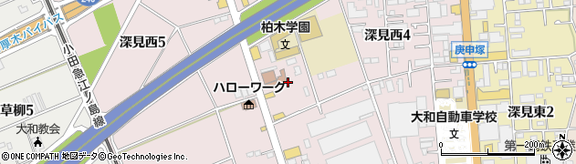 神奈川県大和市深見西周辺の地図