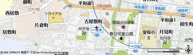 岐阜県関市古屋敷町周辺の地図