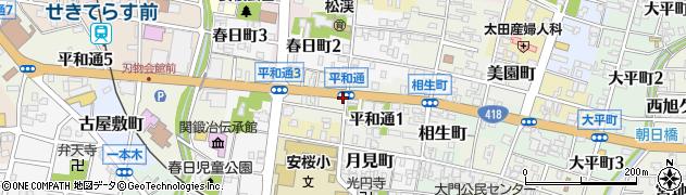 岐阜県関市平和通周辺の地図