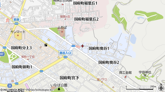 〒680-8063 鳥取県鳥取市国府町奥谷の地図