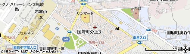 鳥取県鳥取市国府町分上周辺の地図