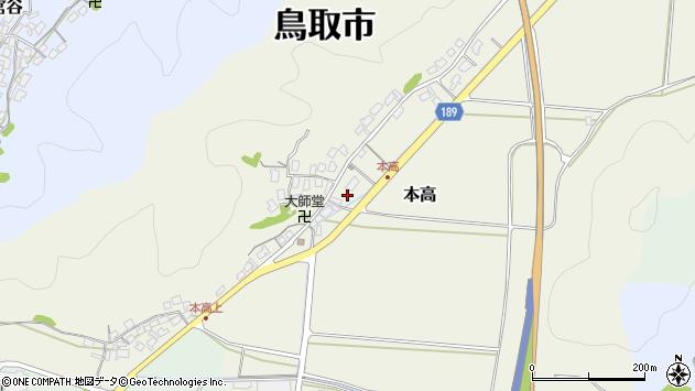 〒680-1171 鳥取県鳥取市本高の地図