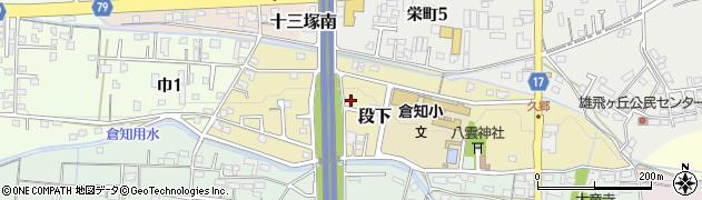 岐阜県関市段下周辺の地図