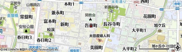 岐阜県関市吾妻町周辺の地図